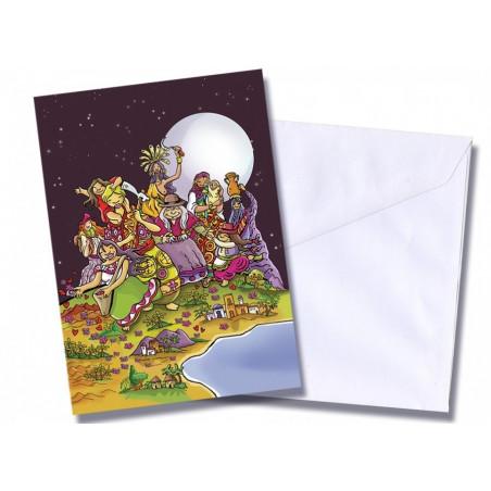 """Tarjeta/postal """"Marcha"""""""