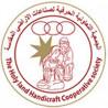 Palestina - Holy Land Handicraft Cooperative