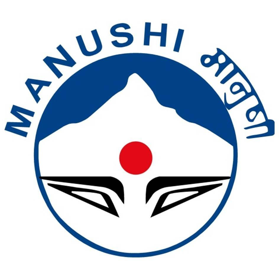 Nepal - Manushi