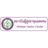 Tailandia - MC KEAN Handicraft